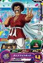 スーパードラゴンボールヒーローズ/SH4-06 ミスター サタン C