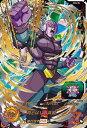 スーパードラゴンボールヒーローズ/SH4-36 ヒット UR...