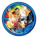 仮面ライダー ブットバソウル/DISC-EX060 仮面ライダーエグゼイド 鎧武ゲーマー R1