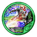 仮面ライダー ブットバソウル/DISC-EX069 仮面ライダーエグゼイド 1号ゲーマー R4