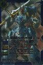 バトルスピリッツ SD16-X01 巨人帝王アレクサンダー13世 X