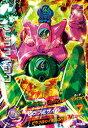 ドラゴンボールヒーローズJM01弾 HJ1-11 ピラフマシン SR