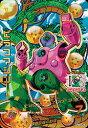 ドラゴンボールヒーローズJM01弾/HJ1-CP5 ピラフマシン CP