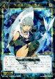 WIXOSS-ウィクロス-/WX11-030 幻水姫 グレホザメ SR