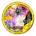 仮面ライダー ブットバソウル DISC-159 仮面ライダーチェイサー R4
