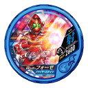 仮面ライダー ブットバソウル/DISC-162 仮面ライダーフォーゼ ファイヤーステイツ R2