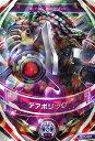 ウルトラマンフュージョンファイト/5弾/5-009 デアボリック UR