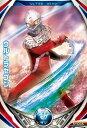 ウルトラマンフュージョンファイト/5弾/5-035 ウルトラセブン N