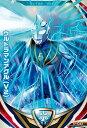 ウルトラマンフュージョンファイト/5弾/5-041 ウルトラ...