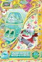 マジックキャッスル キラキラシャイニー★スター/MC3-33 ジュエリーエメラルドミニスカート&パンプス N