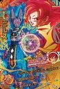 ドラゴンボールヒーローズJM03弾/HJ3-CP8 ビルス CP