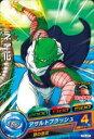 ドラゴンボールヒーローズ/第5弾/H5-20 ネイル アサルトフラッシュ C