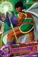 ドラゴンボールヒーローズ/第7弾/H7-50 パラガス  デッドパニッシャー R