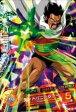 ドラゴンボールヒーローズ/第7弾/H7-49 パラガス  デッドパニッシャー SR