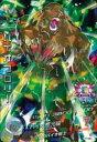 ドラゴンボールヒーローズ/第7弾/H7-SEC バイオブロリー  バイオ怪光線 UR