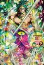 ドラゴンボールヒーローズ/第7弾/H7-SEC2 ブロリー  ギガンティックミーティア UR