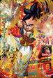 ドラゴンボールヒーローズ/GM5弾/HG5-51/スーパーウーブ/魔人ビーム UR