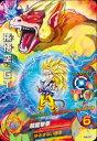 ドラゴンボールヒーローズ/GM6弾/HG6-CP1/孫悟空:GT/超龍撃拳 CP