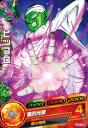 ドラゴンボールヒーローズ/GPBC4-08 ピッコロ