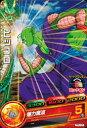 ドラゴンボールヒーローズ/PBC-05 ピッコロ
