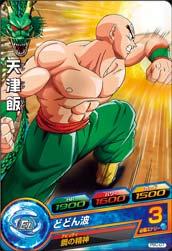 ドラゴンボールヒーローズ/PBC-07 天津飯