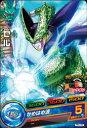 ドラゴンボールヒーローズ/PBC-09 セル
