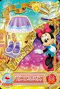マジックキャッスル キラキラシャイニー★スター/MCG2-09 デイジー・パープルキューティースカート&ラウンドトゥ
