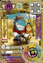 妖怪ウォッチバスターズ鉄鬼軍/YB9-020 インディ・J スター