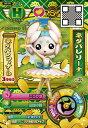 ショッピングネタバレ 妖怪ウォッチバスターズ鉄鬼軍 YB9-056 ネタバレリーナ スペシャル