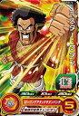 スーパードラゴンボールヒーローズ/PCS3-10 ミスター サタン