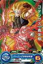 スーパードラゴンボールヒーローズ/PUMS2-24 ゴテンクス:青年期