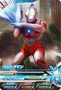 ウルトラマン フュージョンファイト/カプセルユーゴー/CW-006 ウルトラマン P