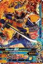 ガンバライジング1弾/1-002-SR 仮面ライダー鎧武 オ...