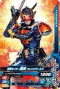 ガンバライジング1弾/1-004-N 仮面ライダー鎧武 オレ...
