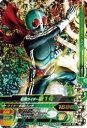 ガンバライジング1弾/1-036-SR 仮面ライダー新1号