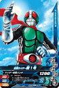 ガンバライジング1弾/1-037-N 仮面ライダー新1号