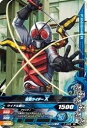 ガンバライジング1弾/1-039-R 仮面ライダーX(エックス