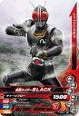 ガンバライジング1弾/1-041-N 仮面ライダーBLACK