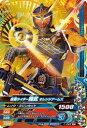 ガンバライジング1弾/1-043-CP 仮面ライダー鎧武 オ...