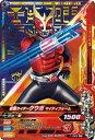ガンバライジング1弾/1-044-CP 仮面ライダークウガ マイティフォーム