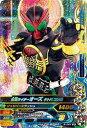 ガンバライジング2弾/2-041仮面ライダーオーズ タトバ コンボ SR