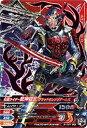 ガンバライジング2弾/2-051仮面ライダー武神鎧武 ブラッ...