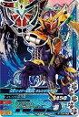 ガンバライジング2弾/2-052仮面ライダー鎧武 オレンジア...