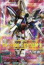 ガンダムトライエイジ/ビルドG2弾/BG2-015 ガンダム...