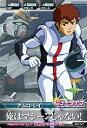 ガンダムトライエイジ/ビルドG2弾/BG2-047 アムロ レイ C