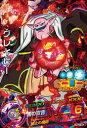 ドラゴンボールヒーローズ/GDM7弾HGD7-56 グレイビー SR