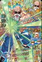 ドラゴンボールヒーローズ/GDM7弾HGD7-CP7 亀仙人 CP