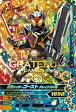 ガンバライジング/バッチリカイガン4弾/K4-001 仮面ライダーゴースト グレイトフル魂 LR