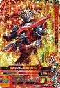 ガンバライジング/バッチリカイガン4弾/K4-021 仮面ライダー龍騎サバイブ  LR