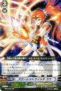 カードファイト!!ヴァンガード/第2弾/BT02/S07/SP/スカーレットウィッチ ココ